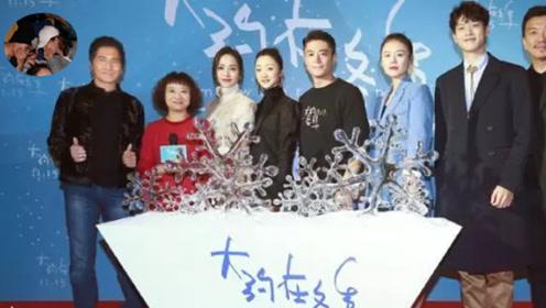 杨紫新戏杀青首次亮相,大衣配鸭舌帽低调舒适,刘昊然要做伴娘?