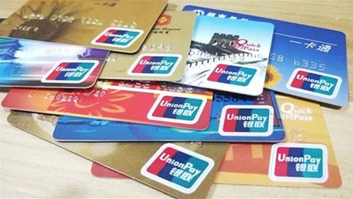 """办银行卡时,要不要开通""""短信业务""""?看完快提醒家里人"""