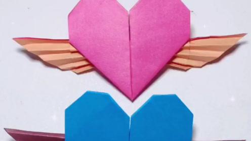 自带翅膀的爱心,表白必备,折法超简单!