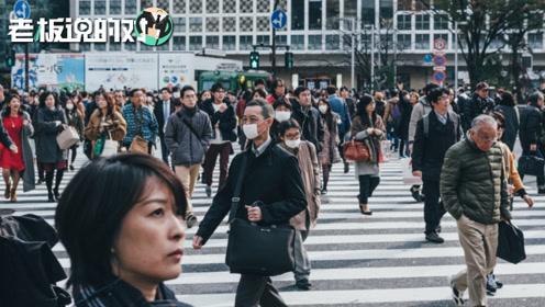 日本女生嫌弃中国制造被打脸!当场道歉:对不起