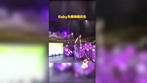 baby帮黄晓明庆生,俩人多甜多浪漫呀!