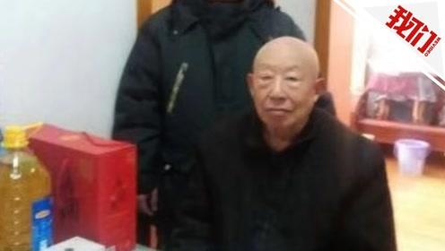 南京大屠杀幸存者朱惟平过世 目前在册幸存者仅剩80人