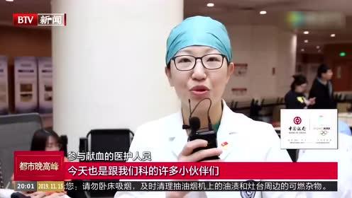 无偿献血 保障冬季临床用血