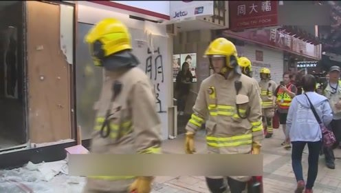 香港纪律部队齐心抗暴 有人却妄图离间警消关系