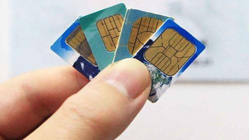 移动今年携号转网已经损失了一大批用户,但是总数还有增幅,远超其他两家