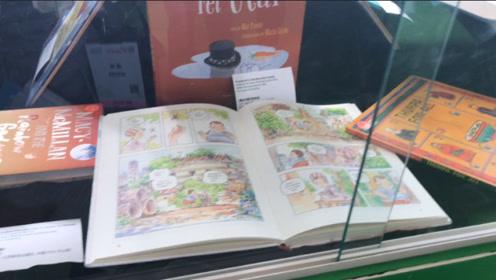 国际童书展上海开幕引宝妈围观:我是孩子的妈妈 但我也有一颗童心