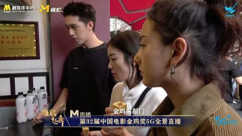 """""""金鸡来敲门""""宋祖儿体验厦门传统小吃 许魏洲连问十万个为什么"""