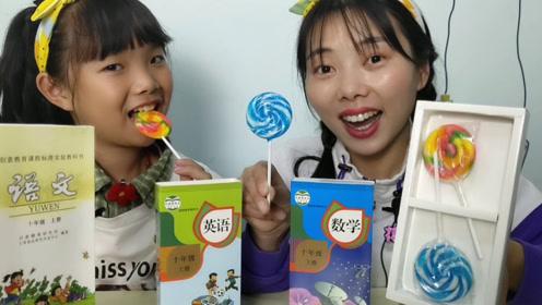 """小姐姐吃""""课本趣味糖果"""",语数外齐聚,舔着香甜努力学习"""