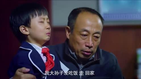 熊孩子没进去家门!饿着肚子去找爷爷!把爷爷心疼的落泪!