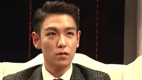 Bigbang成员T.O.P疑与说唱歌手签约 韩网友:离开YG了?