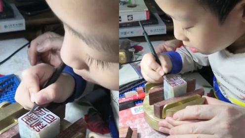 后生可畏!6岁男孩受父亲熏陶从小拿刻刀 自己写稿自己篆刻