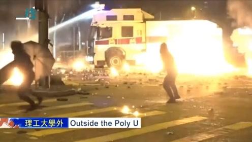 暴力行为已达暴乱程度!港警:暴徒发射汽油弹 警员脸遭钢珠击中