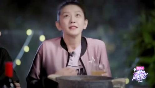 唐一菲谈260元婚纱心结,凌潇潇首谈上段婚姻!