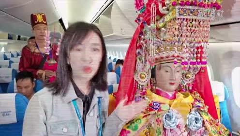 "Vlog|""亲民""女神坐经济舱飞赴泰国 来看妈祖""赶飞机""全过程"