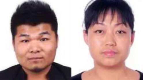 25名涉黑恶逃犯被悬赏通缉!陕西渭南警方公布逃犯信息
