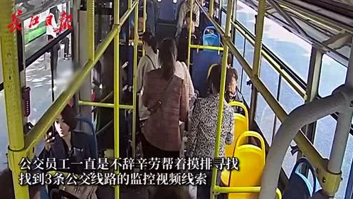 71岁太婆走失街头,公交员工全力协助
