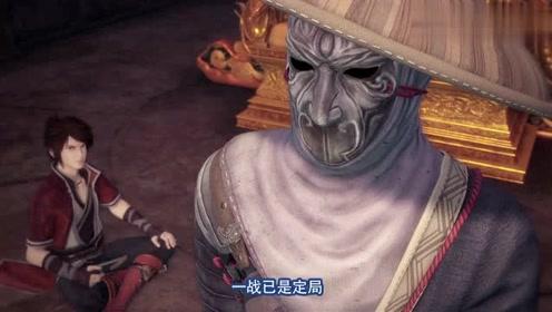 不良人:不良帅苦心一片,为李星云补全龙泉剑谱