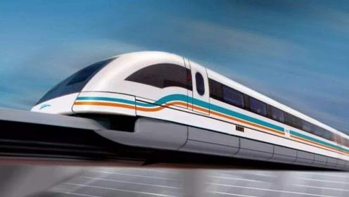 磁悬浮列车比高铁快,为什么没有被大量普及?看老外实验后才知道