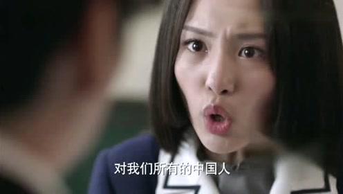 《谍战深海之惊蛰》陈夏:以后再也不会被你控制,荒木惟不敢开枪!