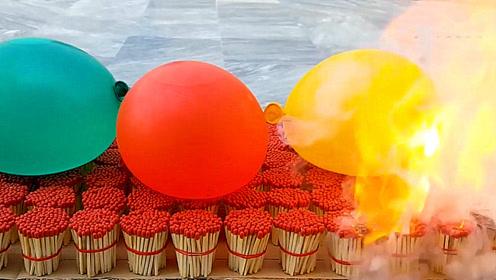 把气球装满水放到5万根火柴上,点燃后会怎样?三秒后太尴尬了!
