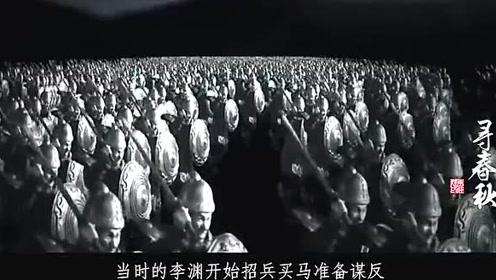 李世民一生最大机密 无意中救下死囚,日后却成为盛唐第一战神