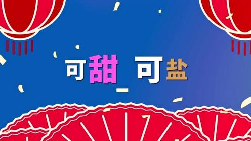 """2019汉语盘点宣传片 等你来""""盘"""""""