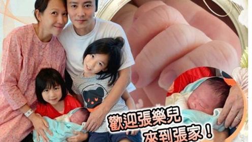 46岁蔡少芬11年生3胎,张晋喜提胖小子笑开花,儿子取名颇有深意