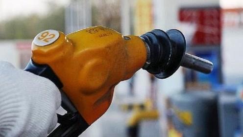成品油价微幅上调 国际油价走势需看下月欧佩克会议