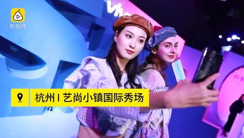 """蔡徐坤与你共度vivo S5""""美好之夜"""""""