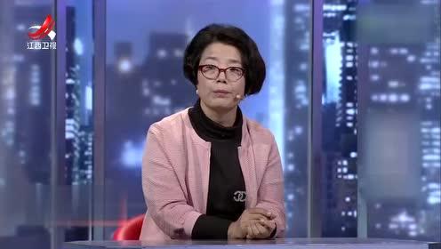 姐姐称支持陈先生与贾女士离婚 财产也必须平分