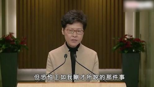 暴力乱象丛生 香港区议会选举是否能如期举行?林郑月娥坚定回应