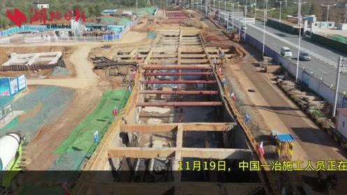中法武汉生态示范城综合管廊工程正加紧建设