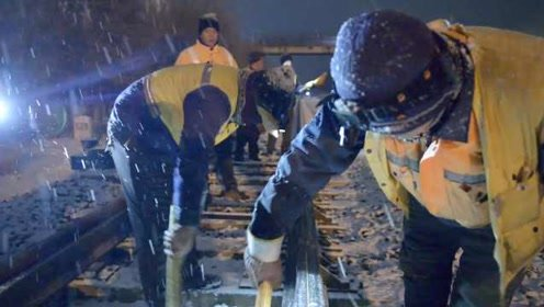 图们积雪掩埋铁轨,650名铁路工一夜间扫出线路