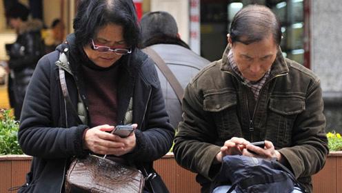 为什么美国人几乎没有手机依赖症,可中国人却很痴迷?看完解惑了