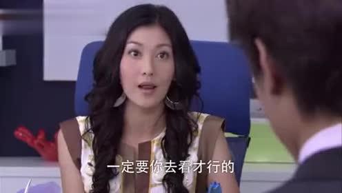 回家的诱惑:艾莉将世贤带回办公室,又被带回家,心疼林品如