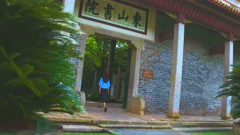先听为快!湘潭旅游主题歌曲《千年一朵莲》MV正式发布