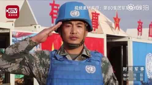 蓝盔勇士亲述被枪口对准胸口的维和经历:国旗是我们的通行证!