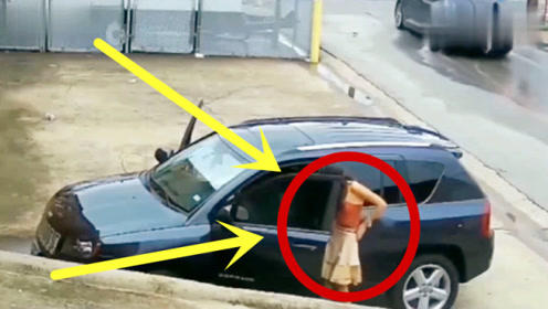 短裙妹子选好地方就下车,不是监控,谁能知道她有多无助!