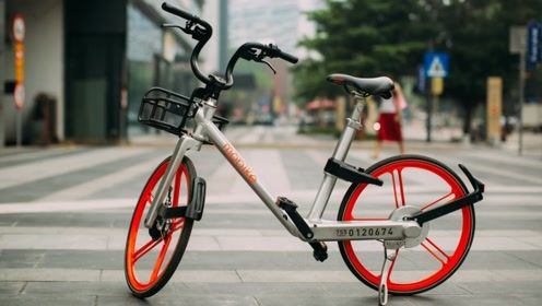摩拜单车涨价:起步价1.5元,超出15分钟就加钱