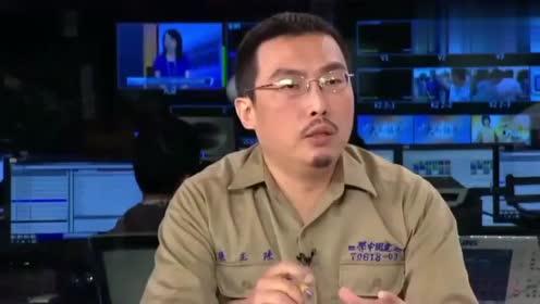 台湾节目:大陆学生会不会歧视台湾学生?专家说人家根本没空!