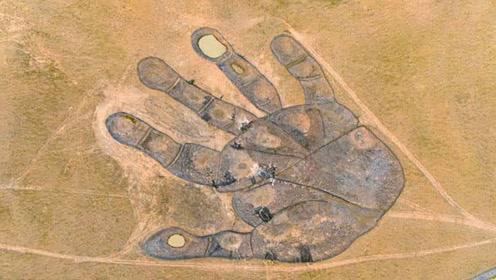 """卫星地图上显示的""""如来神掌""""是什么?大地艺术揭开神秘怪圈之谜"""