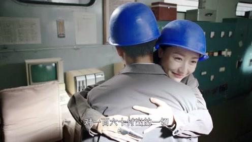 《奔腾年代》感动!廖一梅拥抱汉卿鞠:是你给了我翻身的机会!