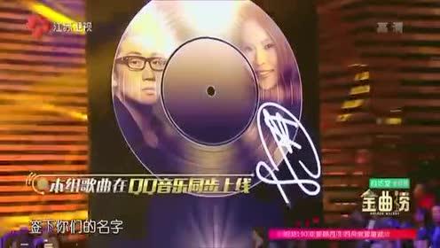金志文与女明星演唱!再度成为金曲!网红界的一匹黑马!