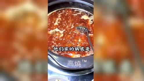 大胃王吃播 必须打电话预定才能吃到的火锅,开了7年火了7年!