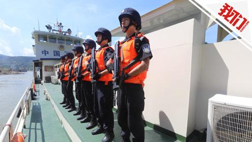 """直播回看:湄公河""""守望—2019""""巡航勤务启动 联合执法保安全"""