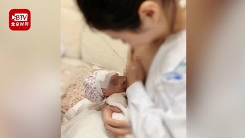 点赞!年轻护士哺乳病弱女婴 护士:她饿了 我没想那么多