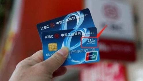 有银行卡的要留心了,如果看到这2个字,立马去注销,别当耳旁风