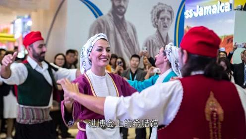 开放·合作·共赢——习近平主席的金秋外交之旅