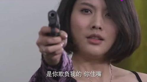 老总和小三约会,不料强势妻子霸气杀上门,直接冲着小三开枪!