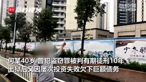 """""""金丝楠木""""投资诈骗案告破!""""杀熟""""式利诱,南京一男子被骗1500万元"""